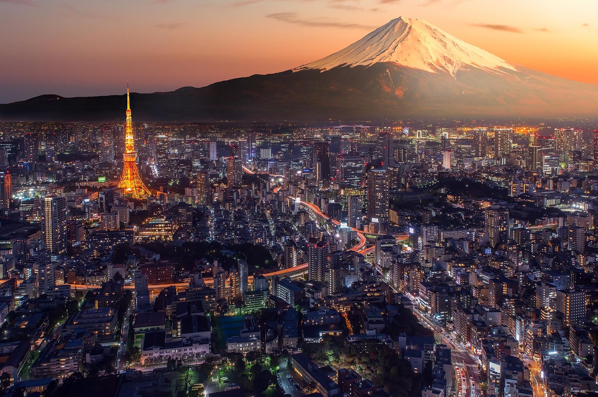 Tokio, Japón. Foto: Cedida por eDreams ODIGEO